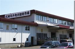 札幌花き地方卸売市場の外観